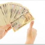 起業時の融資は自己資金なしで可能か?創業における平均的な割合とは