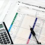 青色申告と白色申告はどう違う?節税するならどっち?