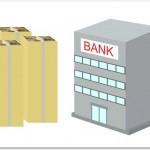 創業融資を自分でやる?2つの制度とは?1年前から準備しておきべきこととは?