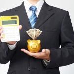 独立の資金は平均でどのくらい?お金がなくても起業できる?