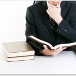 独立するには?数千冊の自己啓発書を読んだ人がたどりついたシンプルな答え